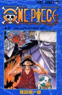 ONE PIECE 巻10 ジャンプ・コミックス