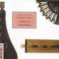 Musica Sveciae Folk Nusic In Sweden Traditional Music