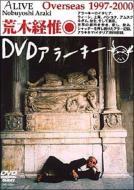 Dvd アラーキー A Live Araki Overseas 1997−2000