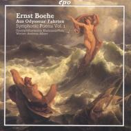 悲劇的序曲/交響詩「オデュッセウスより」流浪の旅1-3 アルベルト/ラインラント=プファルツ国立フィル