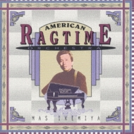 American Rugtime Orchestra