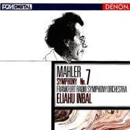 交響曲第7番『夜の歌』 インバル&フランクフルト放送交響楽団