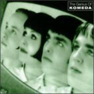 Genius Of Komeda