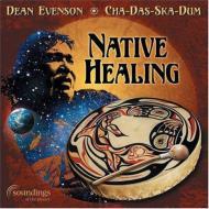 Native Healing