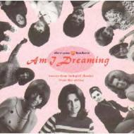 Dream Babes Vol.1 -Am I Dreaming