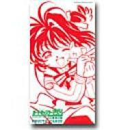 FRUITS CANDY(NHKアニメーション「カードキャプターさくら」新エンディングテーマ)