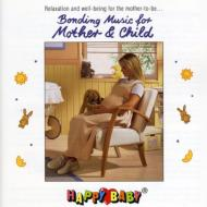 Happy Baby -Bounding Music For