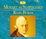 交響曲全集 カール・ベーム&ベルリン・フィル(10CD)