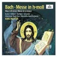Mass In B Minor: K.richter / Munich Bach.o (1969)