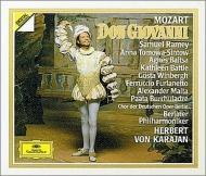 『ドン・ジョヴァンニ』全曲 カラヤン&ベルリン・フィル、レイミー、バルツァ、他(1985 ステレオ)(3CD)