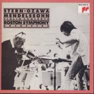 Violin Concertos: Stern, Ozawa, Rostropovich