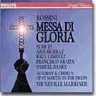 Messa Di Gloria: Marriner / Asmf