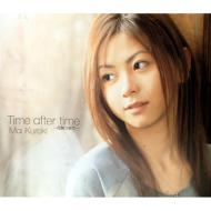 Time after time 〜花舞う街で〜