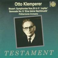 交響曲第41番『ジュピター』、第29番、『アイネ・クライネ・ナハトムジーク』 オットー・クレンペラー&フィルハーモニア管弦楽団(1954、1956)