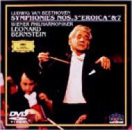 Sym.3, 7: Bernstein / Vpo