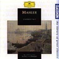 Sym.5: Karajan / Bpo