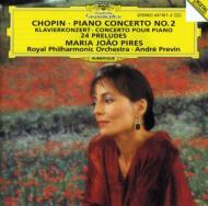 ピアノ協奏曲第2番、前奏曲集 ピリス(P)、プレヴィン&ロイヤル・フィル