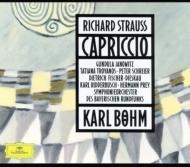 『カプリッチョ』 ベーム&バイエルン放送交響楽団 ヤノヴィッツ、トロヤノス、オジェー、フィシャー=ディースカウ