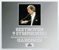 交響曲全集 ガーディナー&オルケストル・レヴォリューショネル・エ・ロマンティーク(5CD)