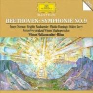 交響曲第9番 ベーム&ウィーン・フィル、ノーマン、ファスベンダー、ドミンゴ、ベリー (1980)