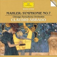 交響曲第7番『夜の歌』 アバド&シカゴ交響楽団