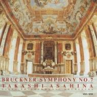 交響曲第7番 朝比奈隆&大阪フィル(フローリアン大聖堂 1975年ライヴ)