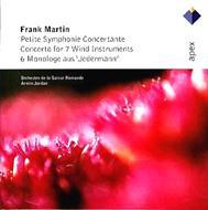 小協奏交響曲、7つの管楽器,ティンパニ,打楽器と弦楽のための協奏曲 ジョルダン&スイス・ロマンド管弦楽団