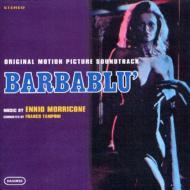 Barbablu -Ennio Morricone