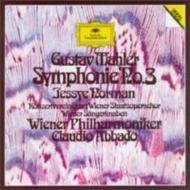 交響曲第3番 アバド&ウィーン・フィル