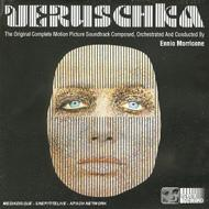 Veruschka -Ennio Morricone