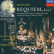 レクィエム ゲオルグ・ショルティ&ウィーン・フィル、ウィーン国立歌劇場合唱団、チェチーリア・バルトリ、ルネ・パーペ、他