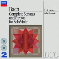 無伴奏ヴァイオリンのためのソナタとパルティータ全曲 グリュミオー(2CD)