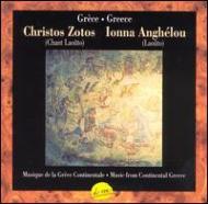 Musique De La Greece Continebtale