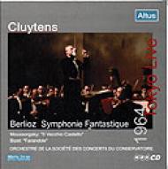 幻想交響曲 クリュイタンス&パリ音楽院管(1964年5月10日東京ライヴ)