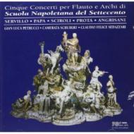 18世紀ナポリ楽派のフルート協奏