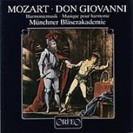 (Harmonie Musik)don Giovanni: Munchner Blaserakademie