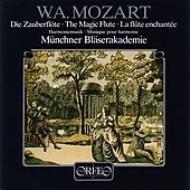(Harmonie Musik)die Zauberflote: Munchner Blaserakademie