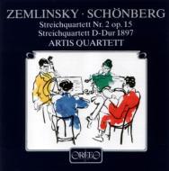 String Quartet, 2, : Artis Q +schoenberg: Quartet In D