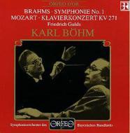 ブラームス:交響曲第1番、モーツァルト:ピアノ協奏曲第9番『ジュノム』 グルダ(P)、ベーム&バイエルン放送響(1969年ステレオ・ライヴ)