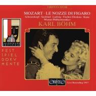 『フィガロの結婚』全曲 ベーム&ウィーン・フィル、シュヴァルツコップ、ゼーフリート、他(1957 モノラル)