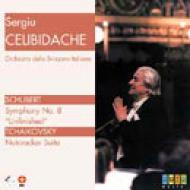 シューベルト:交響曲第7(8)番『未完成』、チャイコフスキー:『くるみ割り人形』 チェリビダッケ指揮スイス・イタリア語放送管弦楽団(1963)