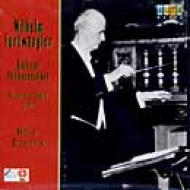 Piano Concerto.20 / Sym.6: Lefebure, Furtwangler / Bpo '54.lugano