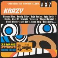Krazy -Greensleeves Rhythm Album #36