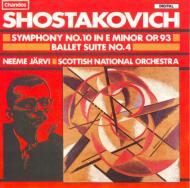 交響曲第10番、バレエ組曲第4番 ネーメ・ヤルヴィ&スコティッシュ・ナショナル管弦楽団