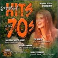 Greatest Hits Of The 70s Vol.11