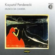 String Quartet, 1, 2, Trio, Violin Sonata: Silesian Sq Kulka(Vn)