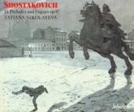 24の前奏曲とフーガ ニコラーエワ(1990)(3CD)