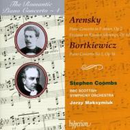 (ロマンティック・ピアノ協奏曲集 第4巻)アレンスキー、ボルトキエヴィッツ:ピアノ協奏曲 S・クームズ(p)