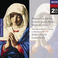 聖母マリアの夕べの祈り ジョン・エリオット・ガーディナー&モンテヴェルディ管弦楽団&合唱団、フィリップ・ジョーンズ・ブラス・アンサンブル(2CD)