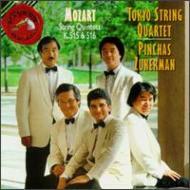 String Quintet.3, 4: Zukerman